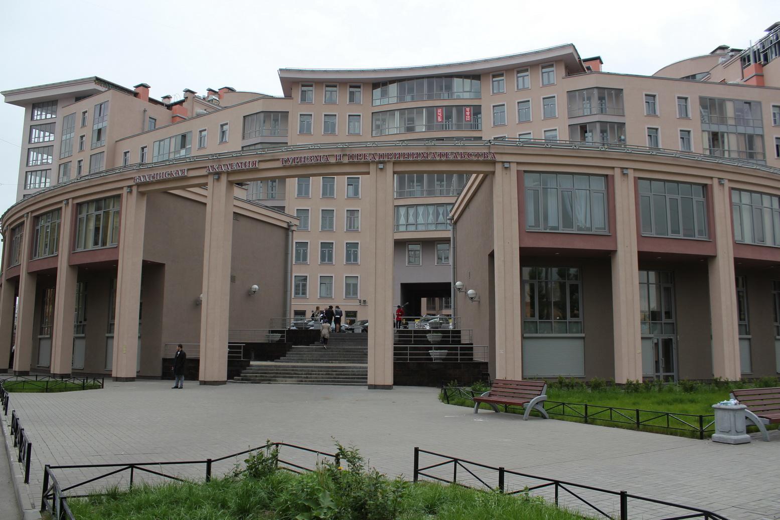 Иркутский институт международного туризма официальный сайт