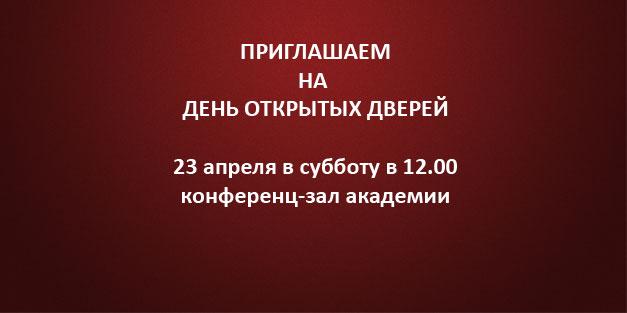 Банер-на-сайт-627x313